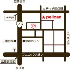 pelican 津店地図